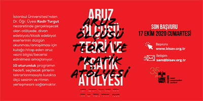 Aruz Prosody (Theory and Practice) Workshop