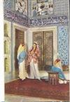 The 18th Century Ottoman Imperial Harem