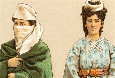 Studying History of Ottoman Women